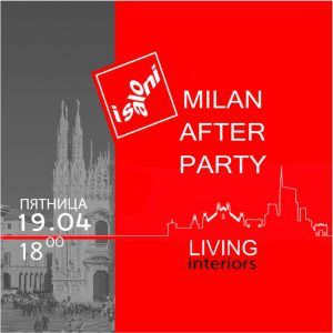 AfterParty Isaloni Milan 2019